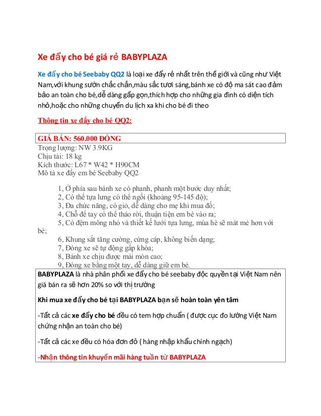 Xe đẩ y cho bé giá rẻ BABYPLAZA Xe đẩ y cho bé Seebaby QQ2 là loại xe đẩy rẻ nhất trên thế giới và cũng như Việt Nam,với k...