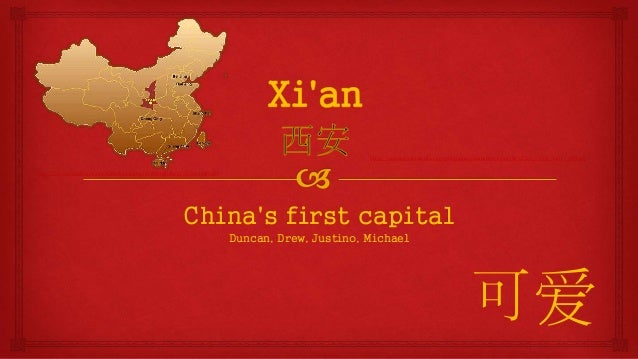 China's first capital Duncan, Drew, Justino, Michael http://upload.wikimedia.org/wikipedia/commons/a/aa/Xi%27an_-_City_wal...