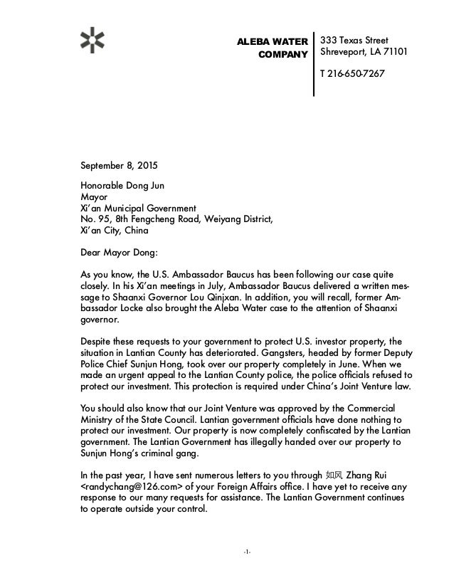 Xian Complaint Letter Mayor Dong Jun July 2015