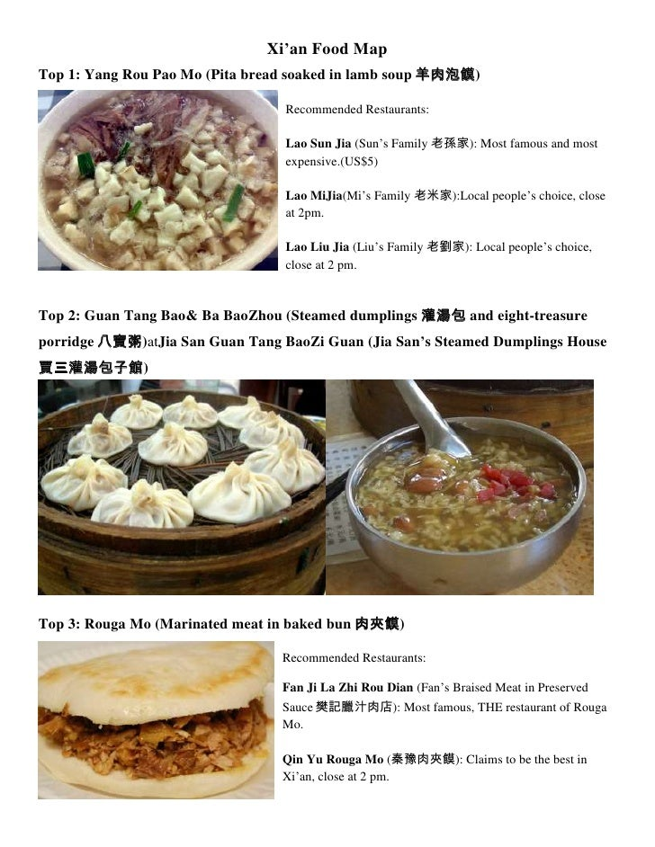 Xi'an Food Map<br />035115500Top 1: Yang Rou Pao Mo (Pita bread soaked in lamb soup 羊肉泡饃)<br />Recommended Restaurants: <b...