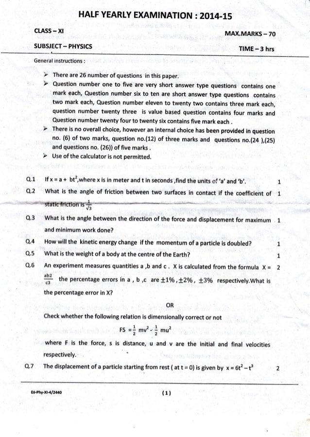 Grameen Bank Internship Experience Essay - image 8