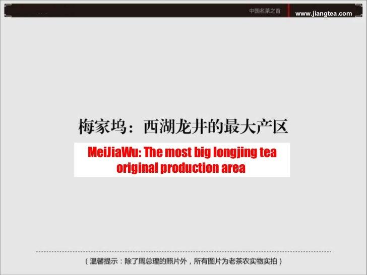 www.jiangtea.com MeiJiaWu: The most big longjing tea original production area