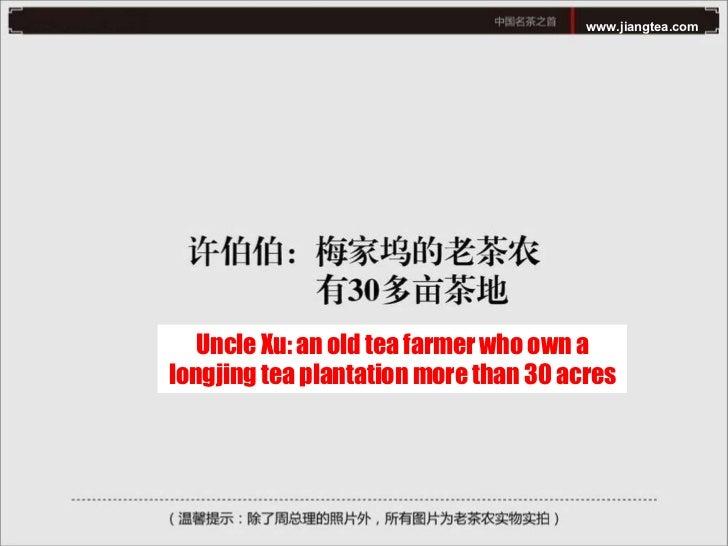 www.jiangtea.com Uncle Xu: an old tea farmer who own a longjing tea plantation more than 30 acres