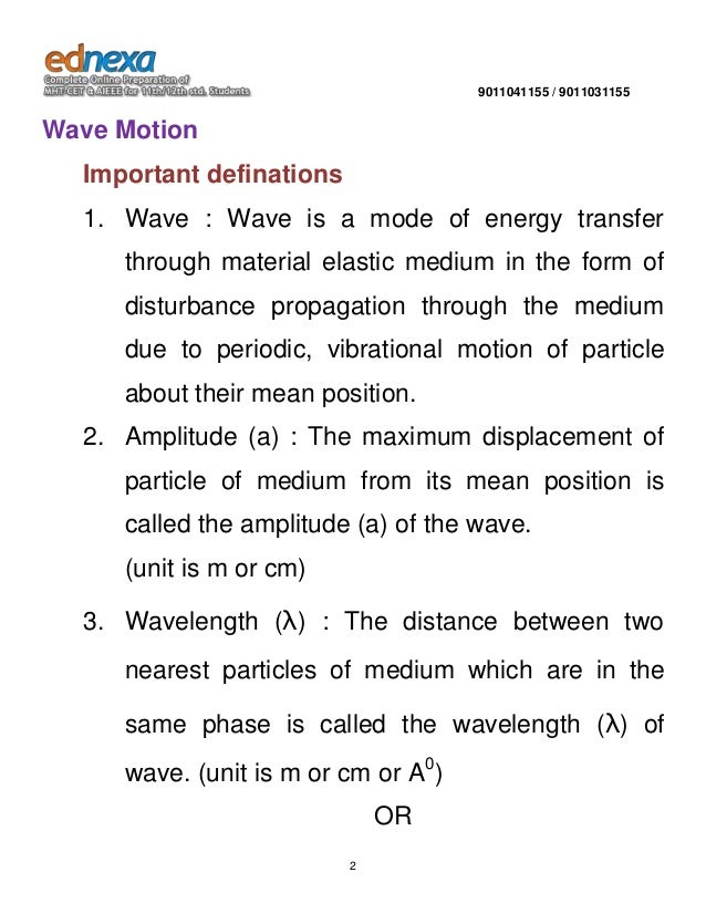 Notes for JEE Main 2014 Physics - Wave Motion Part I