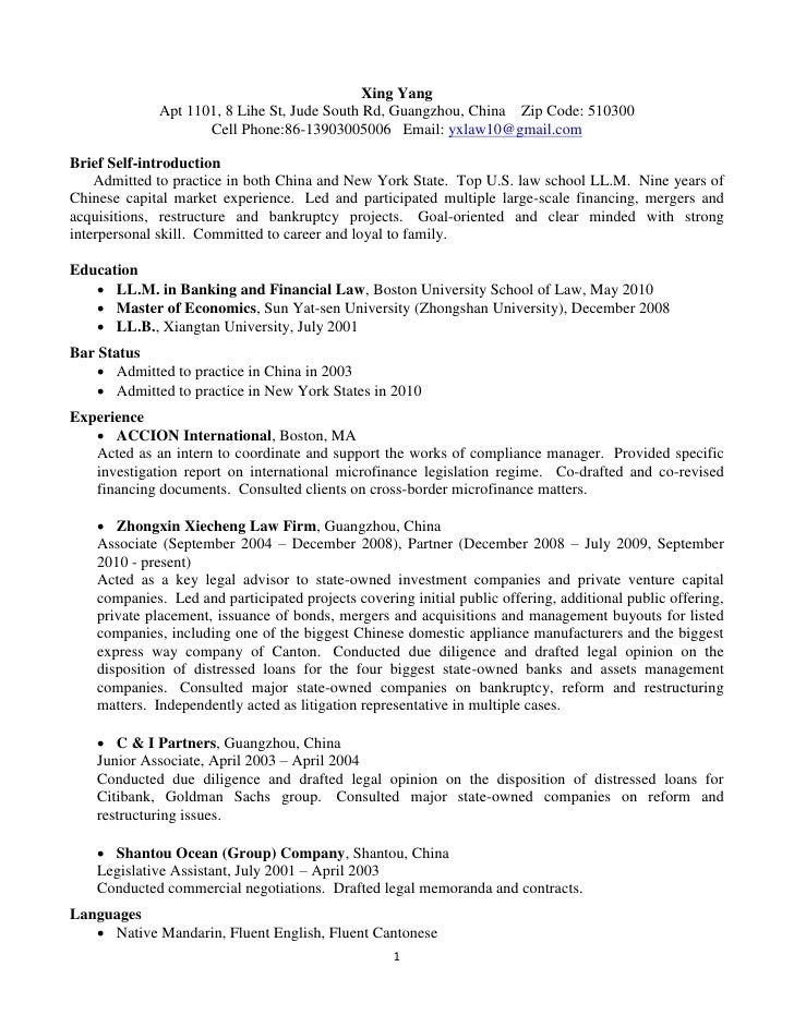 Xing Yangs Resume And Selected Deal Sheet0114