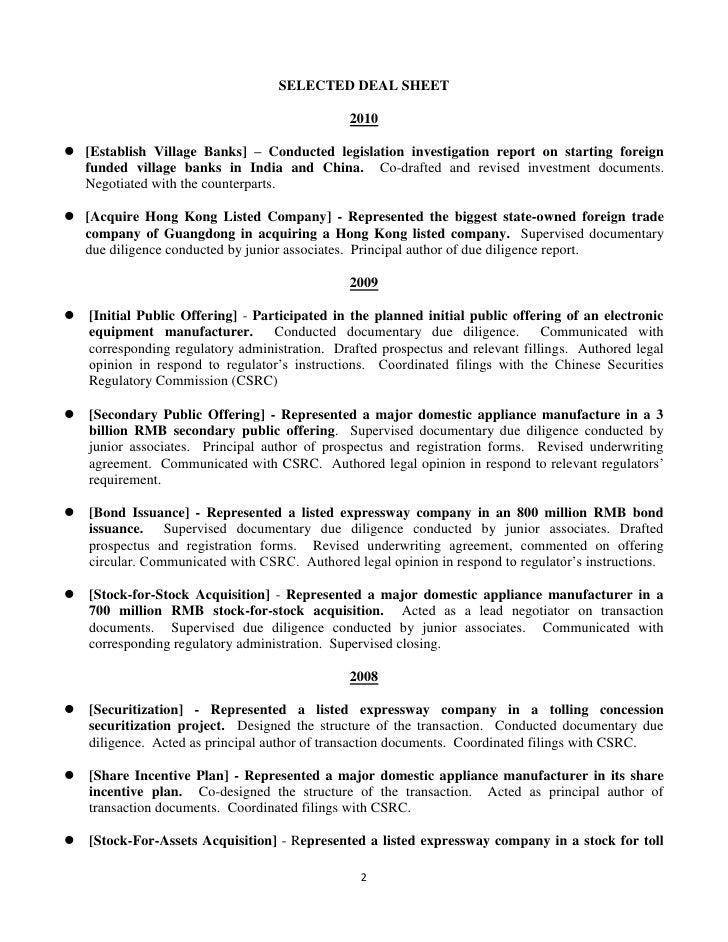 Xing Yangs Resume And Selected Deal Sheet0114