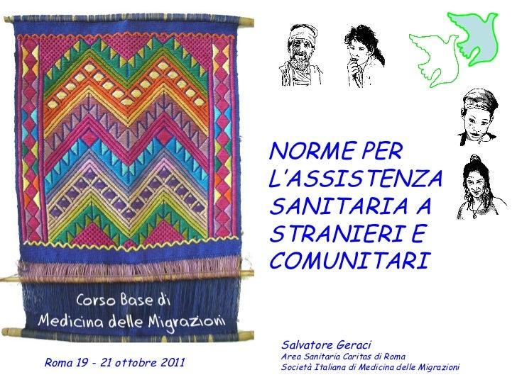 NORME PER L'ASSISTENZA SANITARIA A STRANIERI E COMUNITARI Salvatore Geraci Area Sanitaria Caritas di Roma Società Italiana...