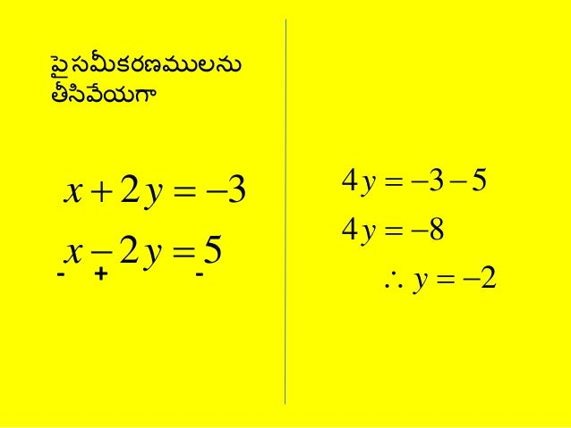 (3x4x5x7)+(19x21x23) ఒక్ సంయుక్త సంఖ్యయిేన్ా? సరచూడండి.(కా. ని) (3x4x5x7)+(19x21x23) = (21x20)+(19x21x23) = 21x[(20)+(19x2...