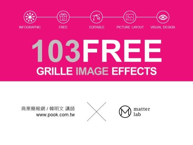 1商業簡報網 X Matter Lab 獨家贊助 www.matter-lab.com www.facebook.com/matterlab.taiwan Make Organizing Fun! 讓收納更有趣!