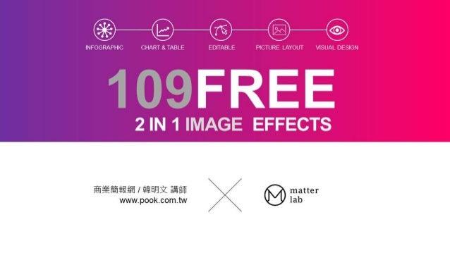1商業簡報網 韓明文講師 X Matter Lab www.matter-lab.com 獨家贊助 www.facebook.com/matterlab.taiwan Make Organizing Fun! 讓收納更有趣!