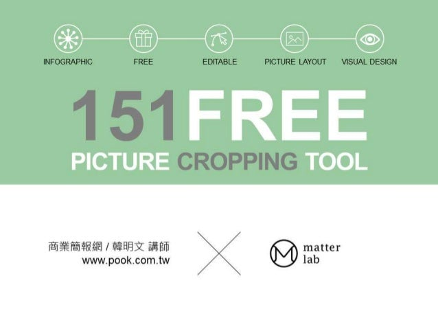 free photo cropping tool