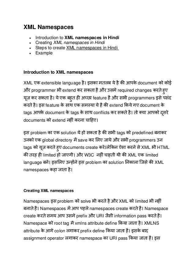 XML Namespaces  Introduction to XML namespaces in Hindi  Creating XML namespaces in Hindi  Steps to create XML namespac...