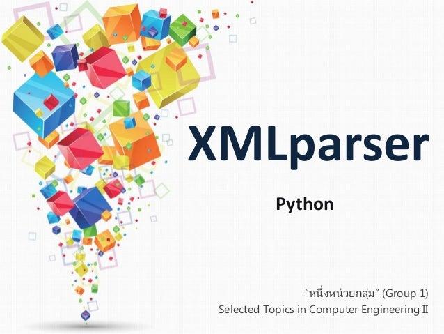Xml parser week2