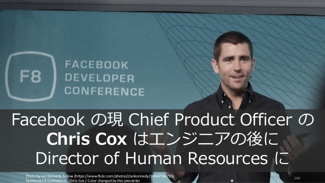 Photo by Ian Kennedy Follow (https://www.flickr.com/photos/clankennedy/16942766725) Facebook F8 Conference - Chris Cox / C...