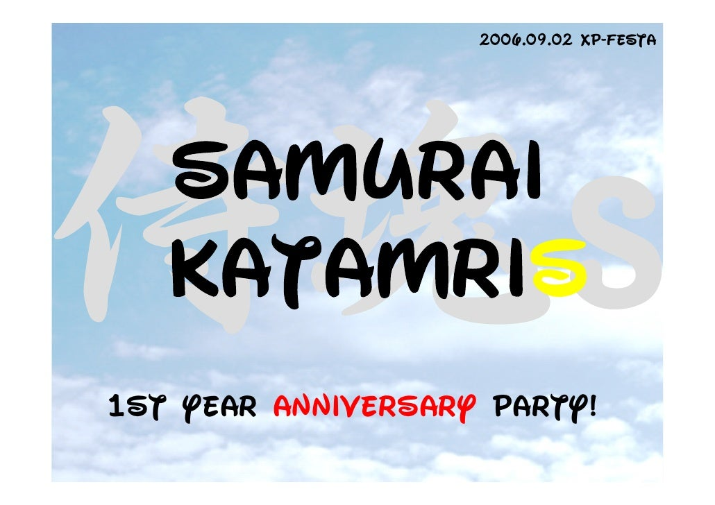 2006.09.02 xp-festa     1st year anniversary party!