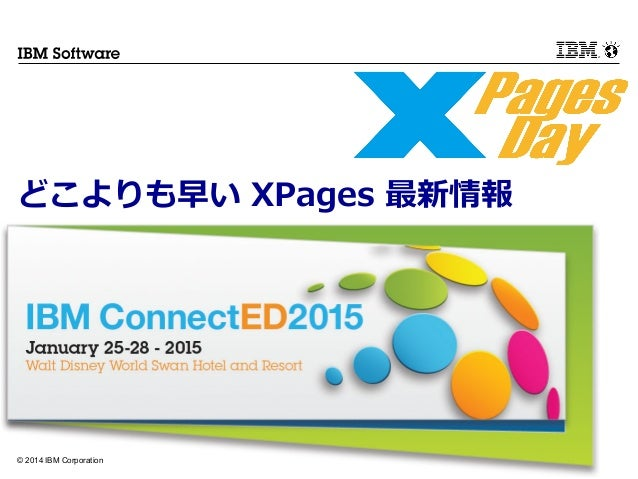 どこよりも早い XPages 最新情報  © 2014 IBM Corporation