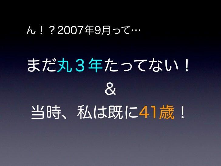 xpjugkansaiPanel20100206
