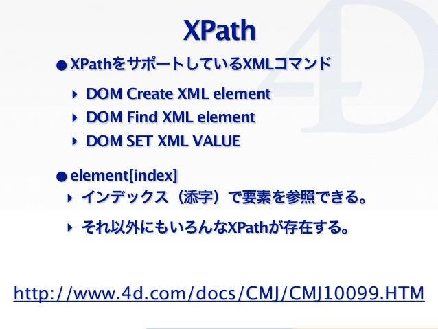 Xslt for Xslt table design