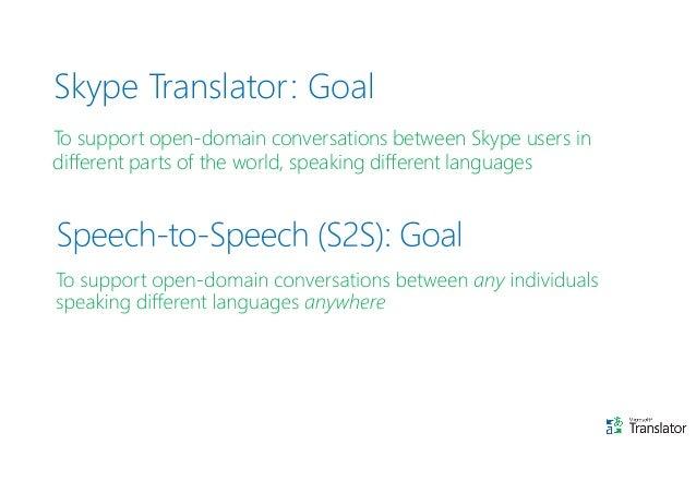 A Language Translator that keeps getting smarter