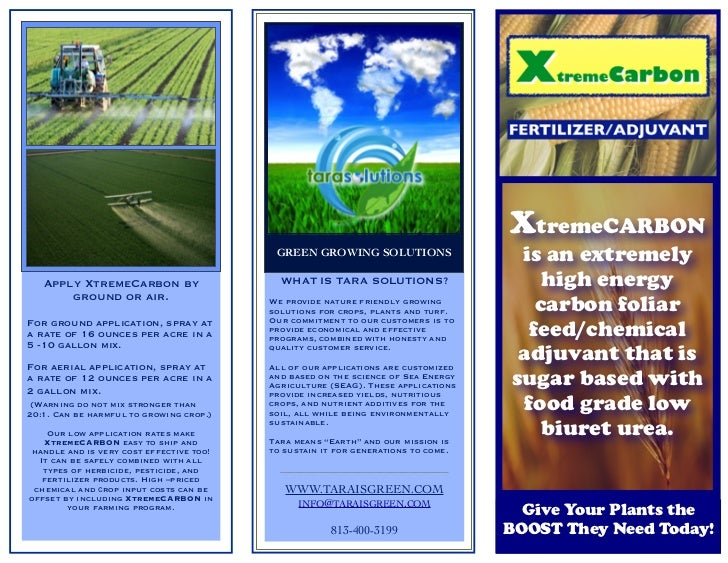 Xtreme carbon 3 panel brochure email for Letter size brochure template