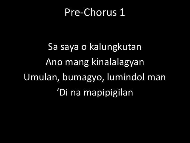 Chorus Sinasamba Kita, Ikaw lang at wala ng iba Sinasamba Kita