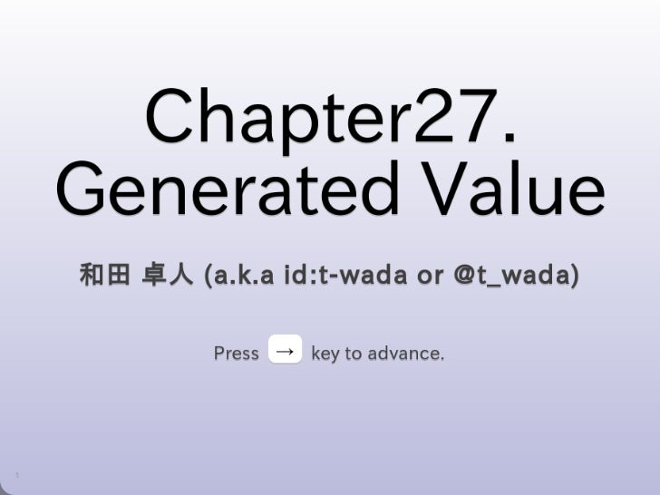 xUTP Chapter27 Generated Value