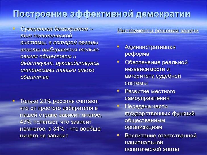 Решение задач россии в 21 веке решение задач по физике из учебника