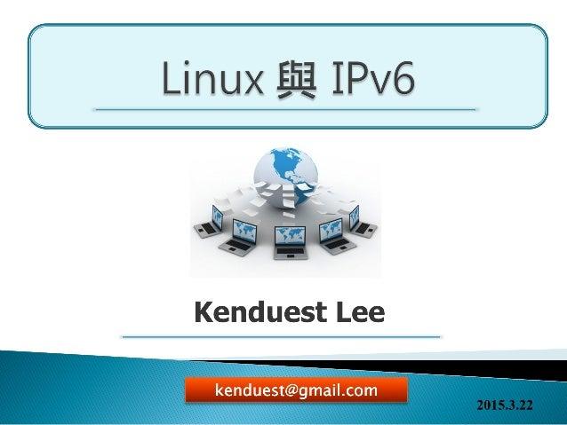IPv6 與 Linux 介紹設定