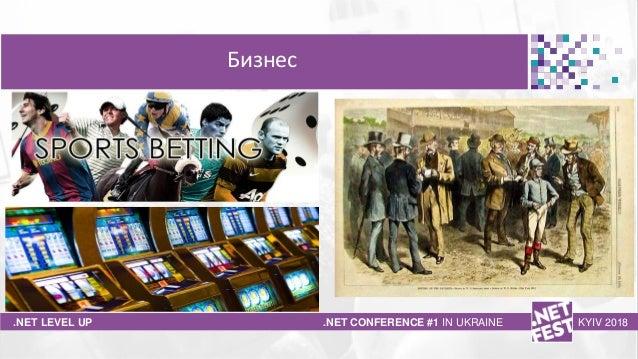 .NET Fest 2018. Андрей Винда. Построение поисковой системы: от тернии к звездам Slide 2