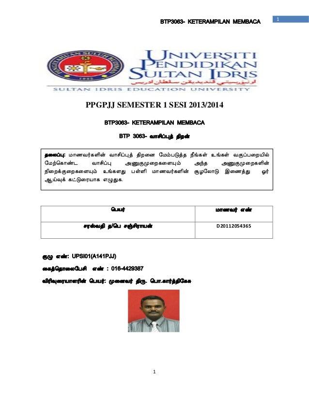 BTP3063- KETERAMPILAN MEMBACA 1 1 PPGPJJ SEMESTER 1 SESI 2013/2014 BTP3063- KETERAMPILAN MEMBACA BTP 3063- ாசிப்புத் திமன...