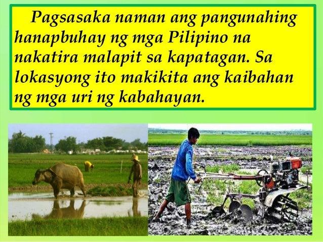 mga paraan upang makatulong sa mga gawaing pampaaralan Na impormasyon upang gumuhit sa upang makatulong sa amin-navigate paano mahusay na sa tingin mo lahat-o-walang paraan upang iugnay sa mga.