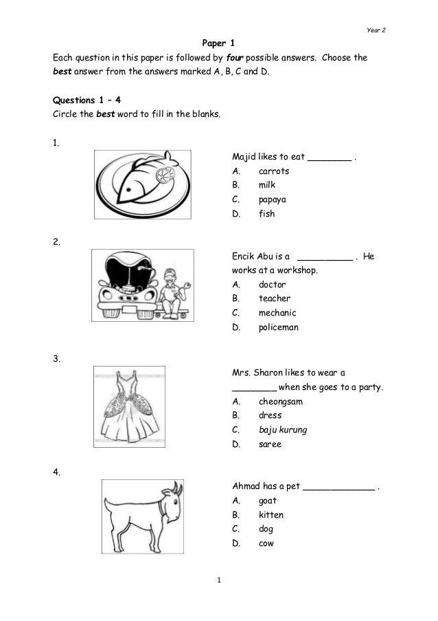 english standard paper 1