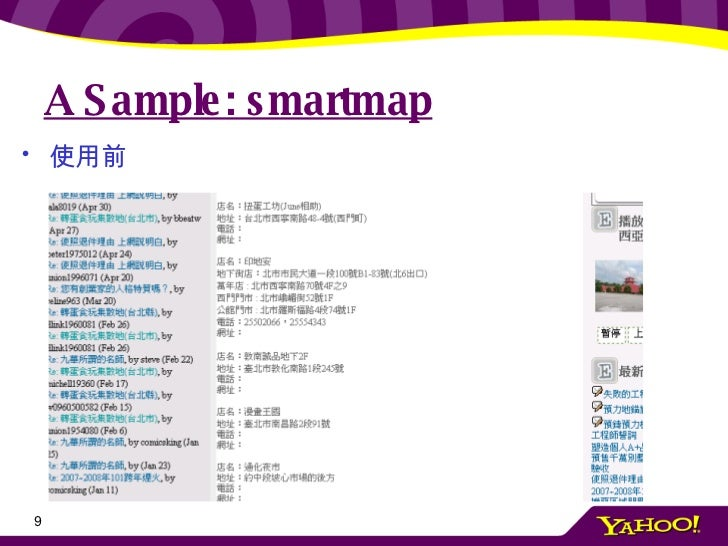 Yahoo! Map API on windows maps, yahoo! groups, web mapping, apple maps, trade show maps, usa today maps, bloomberg maps, gulliver's travels maps, yahoo! video, brazil maps, mapquest maps, bing maps, nokia maps, yahoo! mail, yahoo! directory, yahoo meme, yahoo! news, yahoo! sports, yahoo! widget engine, zillow maps, live maps, yahoo! search, microsoft maps, google maps, expedia maps, msn maps, cia world factbook maps, rim maps, goodle maps,