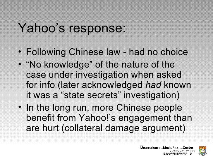yahoo in china case study summary Strategic analysis of search engine giant: the present case study is based upon the strategic analysis of the search engine giant yahoo search.