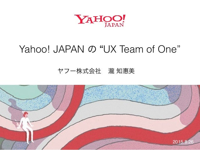 ux_team_of_one