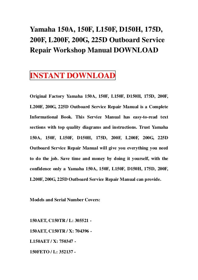yamaha wr 200 workshop manual