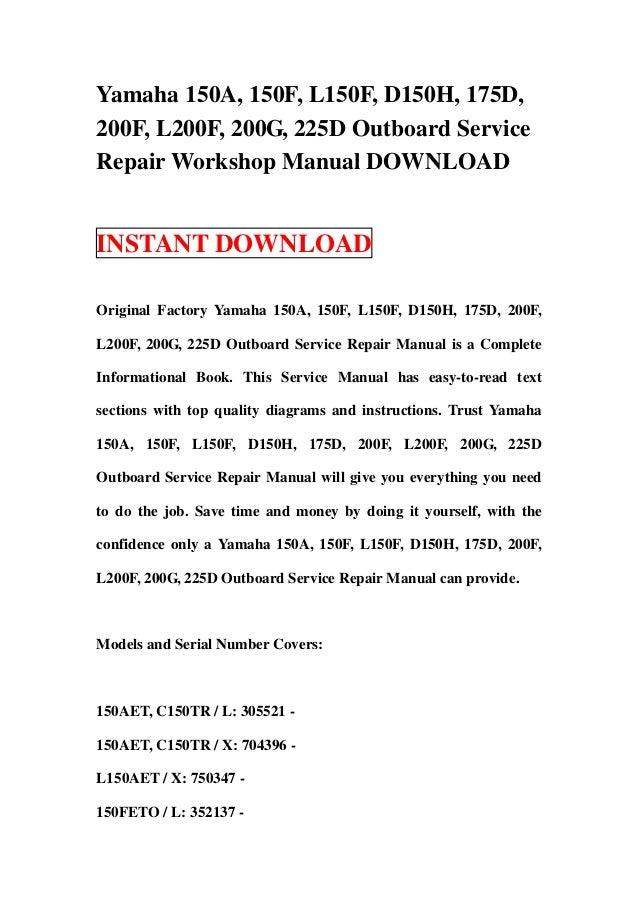 2005 International 4300 Repair Manual