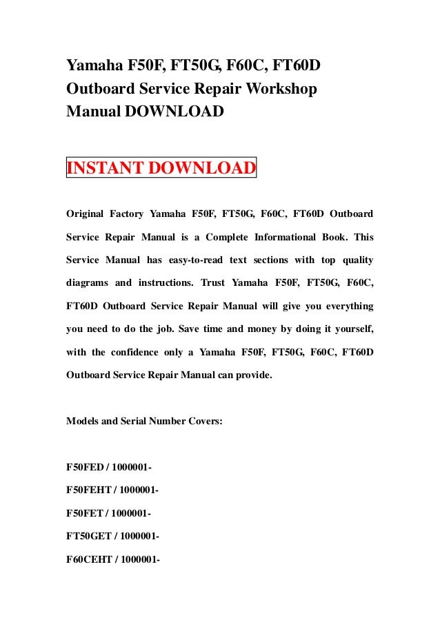 yamaha f50f ft50g f60c ft60d outboard service repair workshop manu rh slideshare net yamaha f60c service manual Yamaha Service Manual for Model CR-820