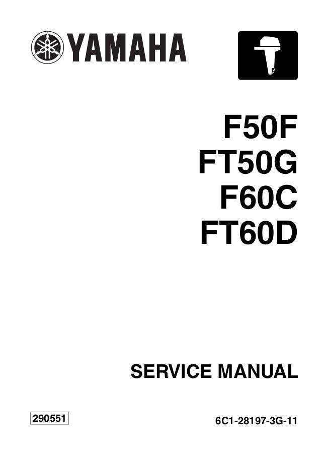 Yamaha outboard f50 fed service repair manual sn1000001