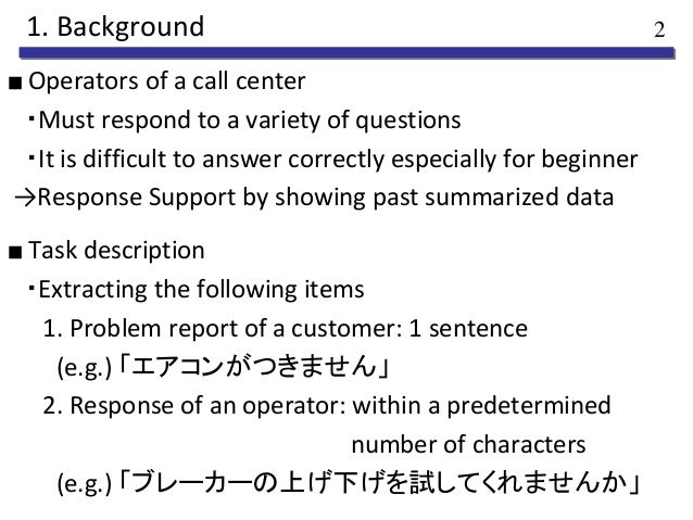 response summarizer an automatic summarization system of call center task call center conversation summarization 3