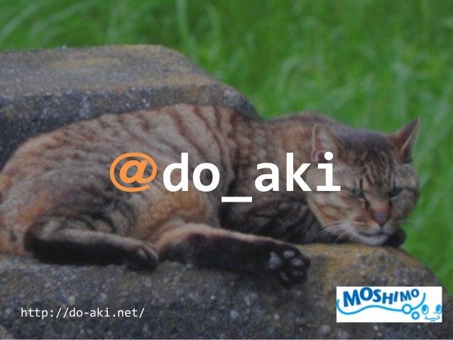 @do_aki @do_aki http://do-aki.net/