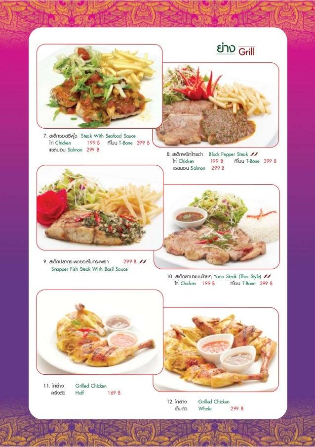 Best Halal Thai Food Bangkok