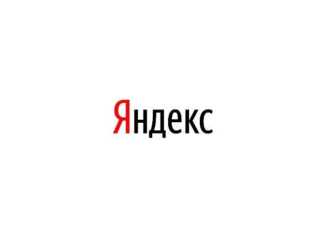 │ Платежный оператор (более 20 млн пользователей) │ Более 19 лет работы с данными, безопасностью и ИТ │ Яндекс – участник ...