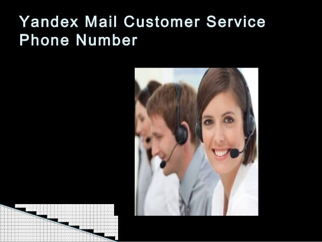 Yandex mail customer service phone number | Tech support