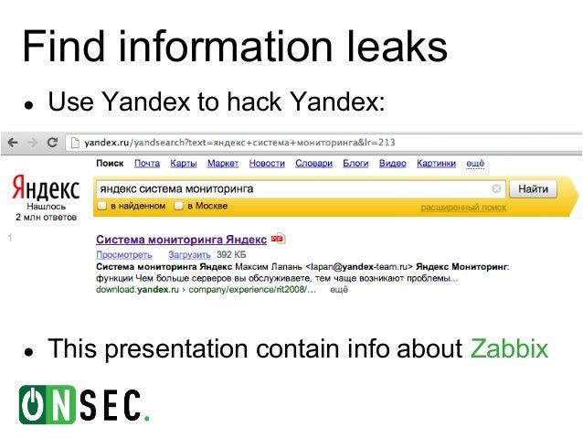 Yandex hack 2017 скачать