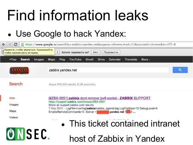 Yandex rewards  ONsec experience