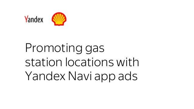 Shell & Yandex Navigator Case Study