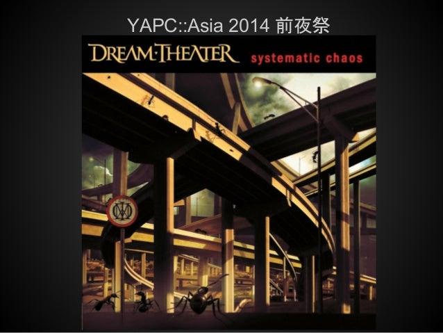YAPC::Asia 2014 前夜祭