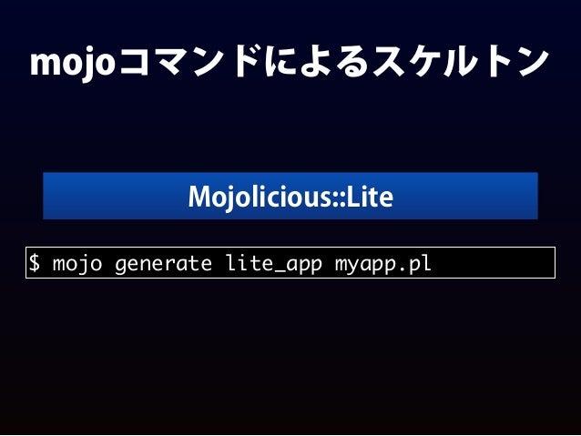 はじめてのMojolicious::Lite #!/usr/bin/env perl use Mojolicious::Lite; get '/' => sub { my $self = shift; $self->stash->{messag...