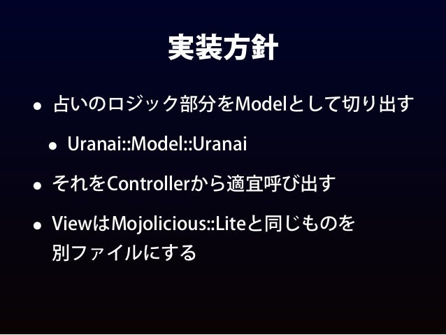 Uranai::Model::Uranai package Uranai::Model::Uranai; use Mouse; has 'list' => ( is => 'ro', isa => 'ArrayRef[Str]', defaul...